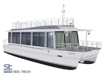 Houseboat Design Estars